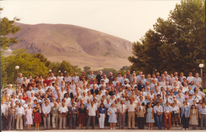 ICDIM 1984 (Salt Lake City, USA)